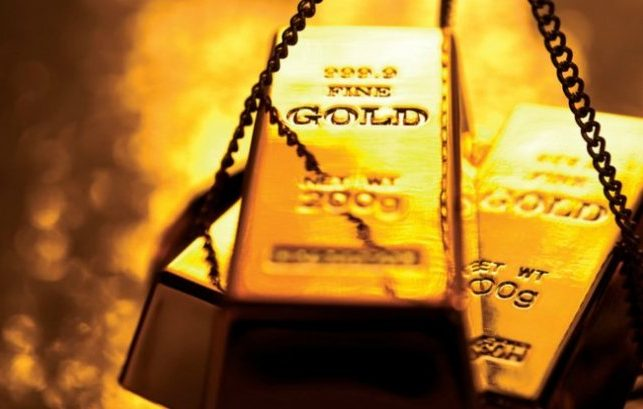 gold bars weigh